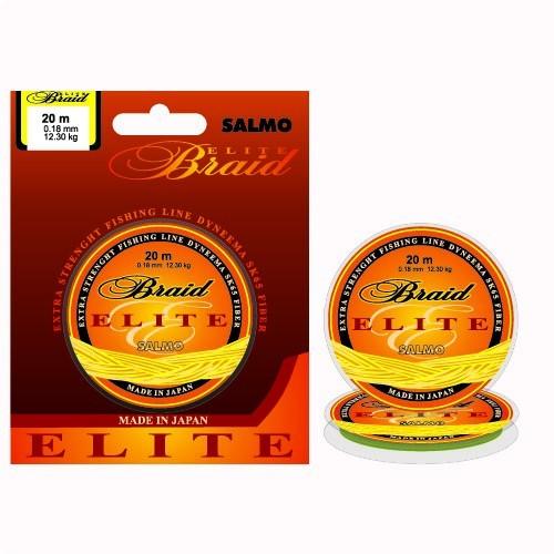 Леска Плет. Salmo Elite Braid Green 020/013 4803-013