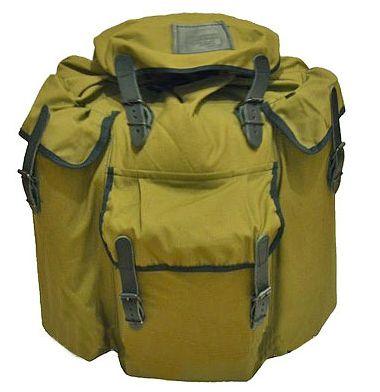 Рюкзак Охотник 50 литров, палаточная ткань.Рюкзаки<br><br><br>Пол: унисекс<br>Цвет: оливковый