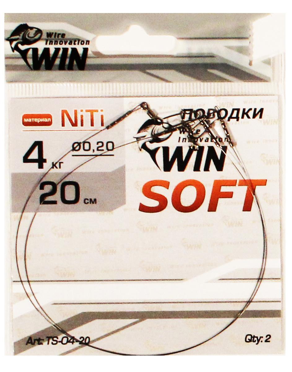 Поводок SOFT никель-титан, мягкий 4кг; 20см Поводки титановые<br>SOFT. Материал производится по специальной <br>технологии, отличается специальным легированием <br>и дополнительной термомеханической обработкой. <br>За счет этого поводок из этого материала <br>получается мягким и пластичным, предоставляет <br>приманке большую свободу движений. Хорошо <br>держит форму. Цвет черный. Имеет память <br>формы. Под нагрузкой может многократно <br>растягиваться до 8% без ущерба для прочности.<br>