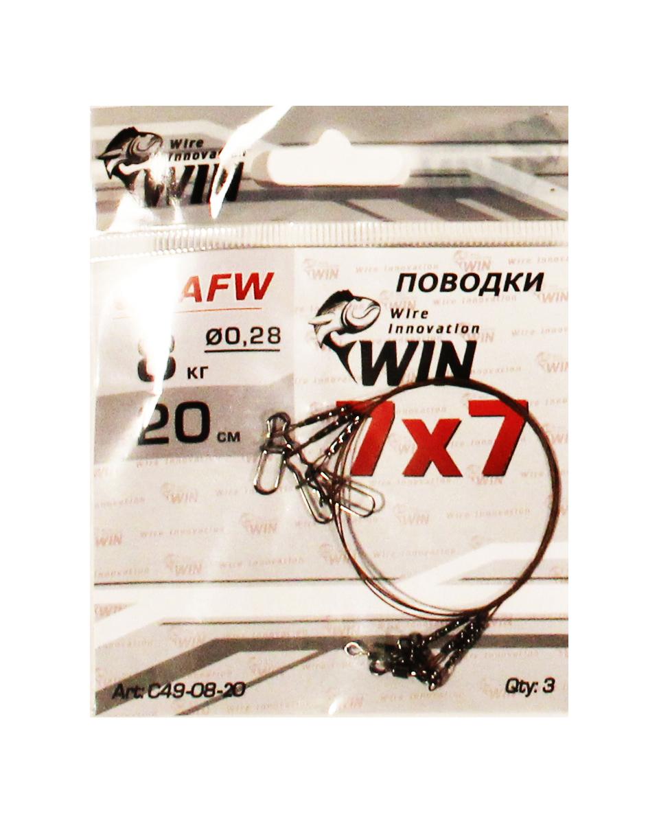 Поводок 7х7 (AFW) 8кг 20 см (уп.3шт) (УИН) поводок уин 7х7 afw 11 5кг 20 см 3шт 56966