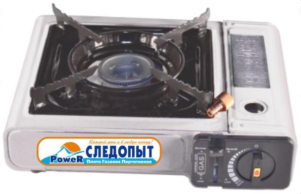 Плита газовая СЛЕДОПЫТ- PoweR, (с переходником)Плиты<br>Газовая плита Следопыт-Power, пожалуй, лучше <br>всех остальных плит адаптирована к условий <br>российского рынка. Возможности использования <br>этой плиты были существенно расширены. <br>Помимо стандартной схемы использования <br>цанговых газовых баллонов PF-FG-220 , теперь <br>при помощи переходника, который поставляется <br>в комплекте, вы можете подключить плиту <br>к бытовому газовому баллону. Плита оборудована <br>одной горелкой с круговым образованием <br>пламени, имеет пьезоэлектрический розжиг <br>и блок управления подачей газа. Поставляется <br>в пластиковом чемодане (кейсе), который <br>предназначен для транспортировки и хранения <br>плиты. Настольная газовая плита Следопыт-Power <br>используется для приготовления пищи как <br>в домашних условиях, так и за пределами <br>жилища (на отдыхе, рыбалке, охоте и т.п.), <br>а при использовании совместно с бытовым <br>газовым баллоном, вы можете существенно <br>сократить свои расходы на покупку одноразовых <br>топливо. ХАРАКТЕРИСТИКИ: Мощность горелки: <br>2,3 кВт. Тип горелки: закрытая, с кольцевым <br>пламенем Вес плиты с кейсом: 1,7 кг. Габаритные <br>размеры плиты: 335 х 260 х 88 мм. Расход газа: <br>180 гр./час. Пьезоэлектрический розжиг: есть <br>Тип используемых баллонов: - нажимной, с <br>цанговым захватом - бытовой редукторный, <br>через переходник<br>