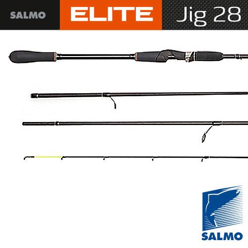 Спиннинг Salmo Elite Jig 28 2.70Спинниги<br>Удилище спин. Salmo Elite JIG 28 2.70 дл.2.70м./вес185г/тест7-28/кол. <br>Секц2/дл. Тр.140 Серия спиннинговых удилищ <br>средне-быстрого строя для ловли на джиг- <br>приманки. Вершинка спиннинга – мягкая, <br>позволяющая зафиксировать слабую поклевку, <br>а нижняя часть бланка достаточно жесткая <br>и быстрая, что позволяет сделать качественную <br>подсечку. Бланк двухколенного спиннинга <br>изготовлен из графита IM7 с соединением колен <br>по типу OVER STEEK и рас- становкой колец со вставками <br>SIC по новой концепции. Рукоятка разнесен- <br>ная, изготовленная из материала EVA. • Материал <br>бланка удилища - углеволокно (IM7) • Строй <br>бланка средне-быстрый • Класс спиннинга <br>M • Конструкция штекерная • Соединение <br>колен типа OVER STEEK Кольца пропускные: - облегченное <br>большое - со вставками SIC - с расстановкой <br>по новой концепции Рукоятка: - разнесенная <br>из материала EVA Катушкодержатель: - винтового <br>типа • Проволочная петля для закрепления <br>приманок<br><br>Сезон: лето