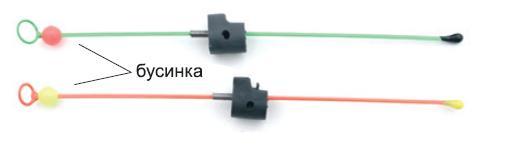 Сторожок универсальный с бусинкой №1(ФЦ Сторожки<br>Сторожки изготовлены из часовой пружинки <br>более высокого качества с полимерным напылением <br>флуоресцентных тонов. Универсальное морозоустойчивое <br>крепление позволяет установить сторожок <br>под углом 90 градусов к шестику. При ловле <br>на несколько удочек бусинка позволяет увидеть <br>поклевку с большего растояния. Популярность <br>самой массовой серии часовая пружинка <br>обусловлена целым рядом достоинств: - отсутствие <br>обратной деформации - нержавеющая часовая <br>пружина высокого качества - через увеличенное <br>металлическое колечко свободно проходят <br>мелкие и средние мормышки - Морозоустойчивое <br>крепление с пружинным амортизатором - Удобная <br>регулировка грузоподъемности во время <br>рыбной ловли длина (мм) 105 грузподъемность <br>(г) 0,25-0,75<br>