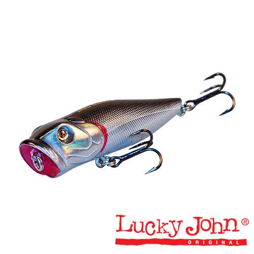 Воблер Плавающий Lucky John Small Gangster F 05.50/a22Воблеры<br>Воблер плав.Lucky John SMALL GANGSTER F 05.50/A22 мод. SMALL <br>GANGSTER/поверхностн./расцв.A22/дл.5,5см/глуб.0м <br>Предназначен в первую очередь для ловли <br>окуня. Стабильная игра и привлекательный <br>звук не может оставить равнодушной затаившуюся <br>в засаде и щуку.Воблеры данной модели комплектуются <br>крючками VMC. КАК ЛОВИТЬ: Достаточно спиннингом <br>сделать серию небольших легких рывков вершинкой <br>вниз и приманка будет ритмично двигаться, <br>зачерпывая передней частью воду, издавая <br>характерный булькающий звук и оставлять <br>за собой дорожку из пузырей на воде. Рекомендуется <br>между рывками выдерживать паузы, их величина <br>зависит от «настроения» хищника. Поэтому, <br>во время рыбалки надо поэкспериментировать <br>с их продолжительностью. Так как во время <br>пауз, чаще всего, и происходят поклевки <br>– надо быть все время готовым к своевременной <br>подсечке. Самая эффективная проводка поппера <br>SMALL GANGSTER – это рывки с одинаковой силой, <br>но с паузами, различной продолжительности. <br>Наилучшая погода для ловли поппером – безветренная. <br>Небольш<br><br>Сезон: Летний