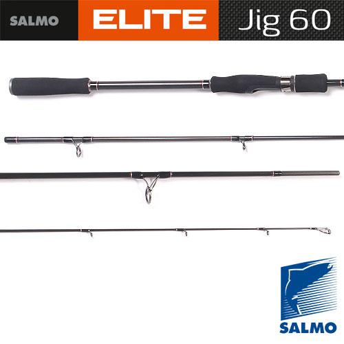 Спиннинг Salmo Elite Jig 60 2.70Спинниги<br>Удилище спин. Salmo Elite JIG 60 2.70 дл.2,70м./вес190г/тест15-60/кол. <br>Секц2/дл. Тр.140 Серия спиннинговых удилищ <br>быстрого строя для ловли на джиг-приманки. <br>Бланк двухколенного спиннинга изготовлен <br>из графита IM7 с соединением колен по типу <br>OVER STEEK и расстановкой колец со вставками <br>SIC по новой концепции.Рукоятка изготовлена <br>из современного синтетического материала <br>EVA – износостойкого, приятного и теплого <br>на ощупь, долговечного в эксплуатации. Разнесенная <br>рукоятка уменьшает вес спиннинга и повышает <br>его чувствительность. Материал бланка удилища <br>– углеволокно (IM7) Строй бланка быстрый <br>Класс спиннинга H Конструкция штекерная <br>Соединение колен типа OVER STEEK Кольца пропускные: <br>- со вставками SIC - с расстановкой по новой <br>концепции Рукоятка: - EVA - разнесенная Катушкодержатель: <br>- винтового типа Проволочная петля для закрепления <br>приманок<br><br>Сезон: лето