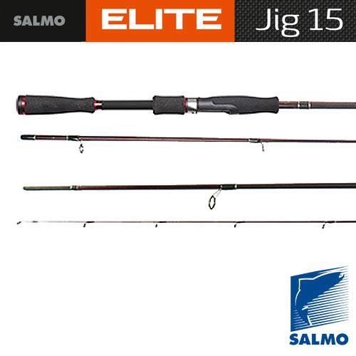 Спиннинг Salmo Elite Jig 15 2.40Спинниги<br>Удилище спин. Salmo Elite JIG 15 2.40 дл.2,40м./вес135г/тестдо <br>15/кол. Секц2/дл. Тр.125 Спиннинговые удилища <br>легкого класса с быстрым строем. Особо чувствительная <br>цельная графитовая вершинка не только отметит <br>малейшую поклевку, но и обеспечит заброс <br>самой легкой приманки. Бланк двухколенного <br>спиннинга изготовлен из графита IM7 с соединением <br>колен по типу OVER STEEK и расстановкой облегченных <br>колец со вставками SIC по новой концепции. <br>Спиннинг снабжен элегантной разнесенной <br>рукояткой из материала EVA. Материал бланка <br>удилища – углеволокно (IM7) Строй бланка <br>быстрый Класс спиннинга L, ML Конструкция <br>штекерная Соединение колен типа OVER STEEK Кольца <br>пропускные: – облегченное одноопорное <br>– со вставками SIC – с расстановкой по новой <br>концепции Рукоятка: – разнесенная из материала <br>EVA Катушкодержатель: – винтового типа<br><br>Сезон: лето