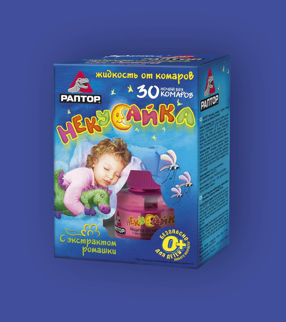 Жидкость РАПТОР от комаров 30 ночей для РЕПЕЛЛЕНТЫ И ИНСЕКТИЦИДЫ<br>Нежно защитит детский сон от безжалостных <br>комаров. Больше малыши никогда не будут <br>страдать от болезненных укусов «комариков». <br>При открытых окнах или форточках прибор <br>с жидкостью можно оставить включенным на <br>всю ночь для уничтожения залетающих комаров. <br>Один флакон жидкости рассчитан на 30 ночей <br>(240 часов).<br>