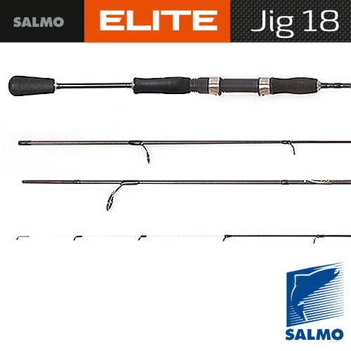 Спиннинг Salmo Elite Jig 18 2.43Спинниги<br>Удилище спин. Salmo Elite JIG 18 2.43 дл.2.43м./вес118г/тест5-18/кол.секц.2/дл.тр.125см <br>Легкий и элегантный спиннинг быстрого строя, <br>предназначенный для ловли на джиг-приманки. <br>На бланке установлены облегченные кольца <br>со вставками SIC с расстановкой по новой <br>концепции. Вклеенная графитовая вершинка <br>отлично реагирует на все касания приманкой <br>дна и аккуратные поклевки. Соединение колен <br>типа OVER STEEK. Рукоятка из материала EVA с катушкодержателем <br>Fuji DPS. Материал бланка удилища - углеволокно <br>(IM7) Строй бланка быстрый Класс спиннинга <br>ML Конструкция штекерная Соединение колен <br>типа OVER STEEK Кольца пропускные: - облегченное <br>большое - со вставками SIC - с расстановкой <br>по новой концепции Рукоятка: - разнесенная <br>из материала EVA Катушкодержатель: - винтового <br>типа Проволочная петля для закрепления <br>приманок<br><br>Сезон: лето