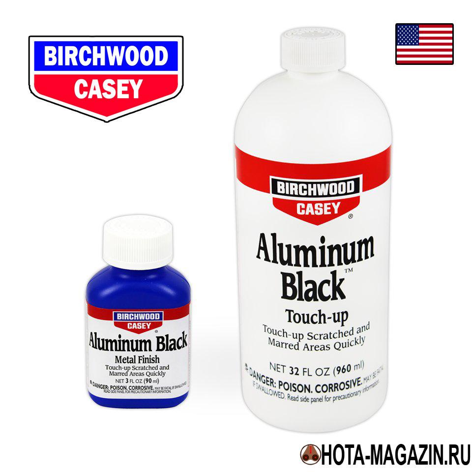 Средство для воронения алюминия Birchwood-Casey Средства для чистки оружия<br>Средство для воронения алюминия Birchwood-Casey <br>Aluminum Black дает при использовании цвет от <br>темно-серого до черного в зависимости от <br>сплава металла (количество примесей и добавок). <br>Рекомендуется для использования в декоративных <br>целях. После применения рекомендуется закрепить <br>эффект прозрачной полиролью, воском или <br>оружейным маслом для защиты и долговечности. <br>Внимание! Ограничивайте область обрабатываемой <br>поверхности, так как можно испортить ранее <br>нанесенную полировку. Инструкция по применению: <br>1. Зачистить обрабатываемую поверхность, <br>предназначенную для воронения чистящим <br>и обезжиривающим составом Cleaner-Degreaser и промыть <br>холодной водой. 2. Зачистить поверхность <br>мелкой шкуркой или абразивной тканью для <br>удаления с поверхности окислившегося налета. <br>3. Повторить п.1. 4. Нанести жидкость Aluminum <br>Black Metal Finish кисточкой или губкой. Дать составу <br>подействовать в течении одной минуты. Промыть <br>холодной водой и насухо вытереть. 5. Обработанную <br>поверхность отполировать мягкой чистой <br>тканью. 6. При желании нанести оружейный <br>воск Gun Stock Wax для защиты и усиления эффекта <br>полировки. Позволяет законсервировать <br>металл до дальнейшего применения. Пластиковая <br>бутылка объемом 90 мл. (960 мл.)<br>