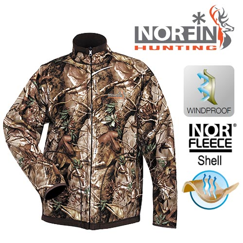 Куртка Norfin Hunting Thunder Passion/brown