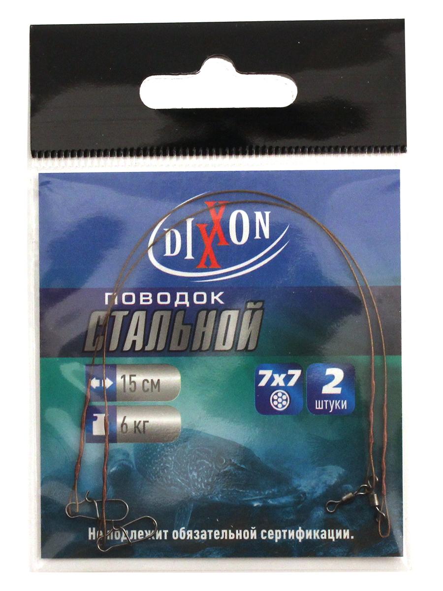 Поводки стальные DIXXON 7Х7 15см, 6кг (2шт.)Поводки стальные<br><br>