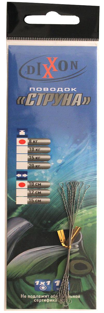 Поводки стальные DIXXON 1Х1 струна 10см, 8кг Поводки стальные<br><br>