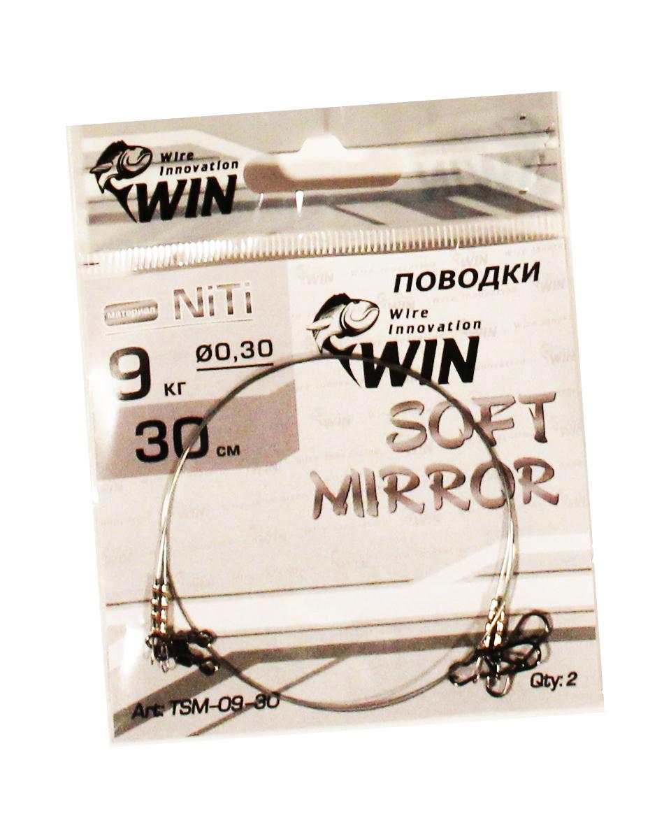Поводок SOFT MIRROR никель-титан, мягкий, зеркало Поводки титановые<br>SOFT MIRROR . Аналогичен материалу SOFT. Еще более <br>пластичный материал. Имеет обработку матовое <br>зеркало. При не ярком свете и на большой <br>глубине отражает и рассеивает свет, становится <br>почти невидимым.<br>