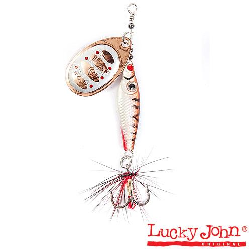 Блесна Вращающаяся Lucky John Trian Blade Round 09.0Г 007 LJTBR9-007