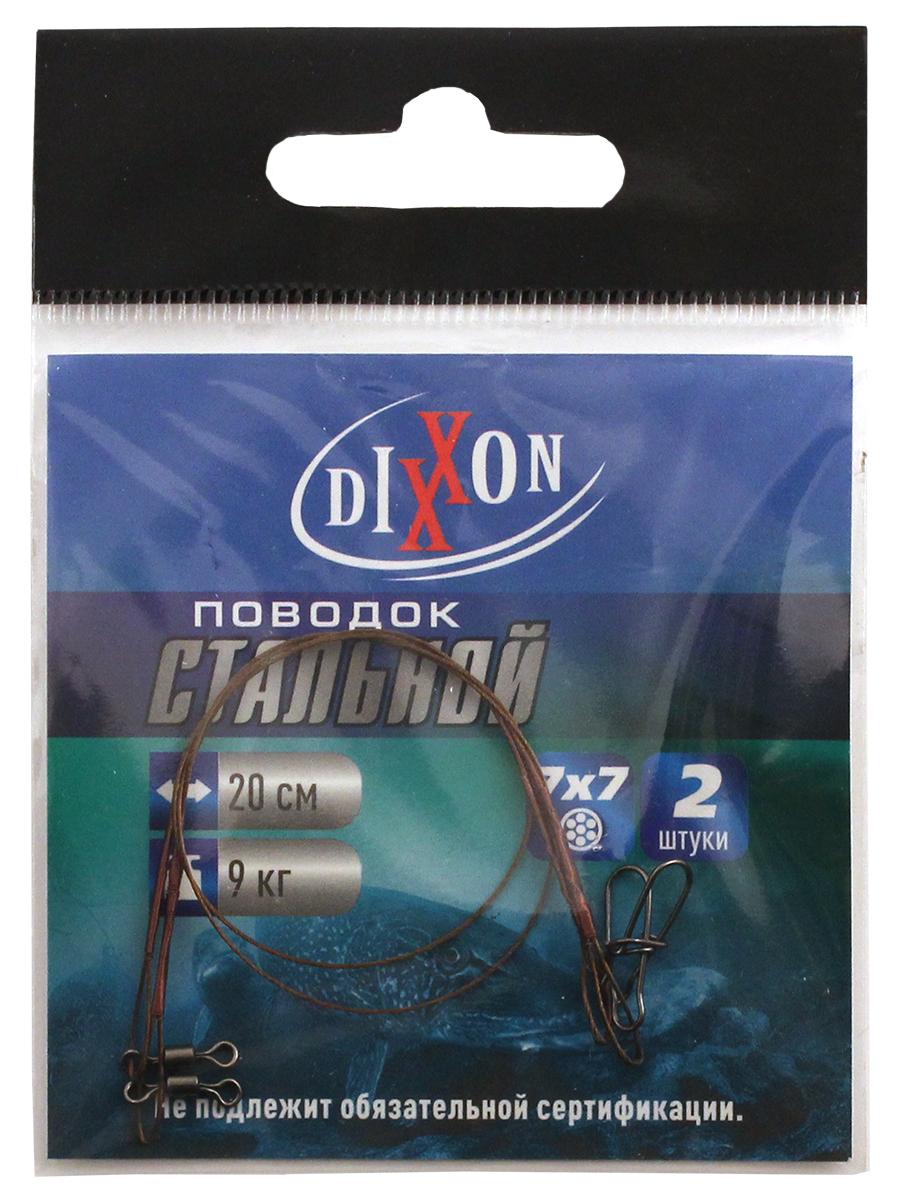 Поводки стальные DIXXON 7Х7 20см, 9кг (2шт.)Поводки стальные<br><br>