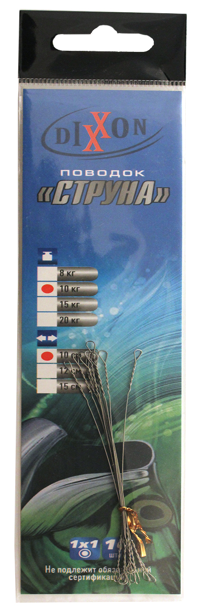 Поводки стальные DIXXON 1Х1 струна 10см, 10кг Поводки стальные<br><br>