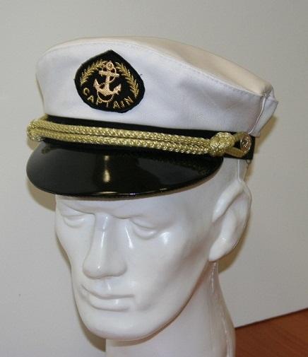 Капитанка 3-1 белая с регулировкой, шелк.шнурФорменные головные уборы<br><br><br>Пол: мужской<br>Сезон: лето<br>Цвет: белый