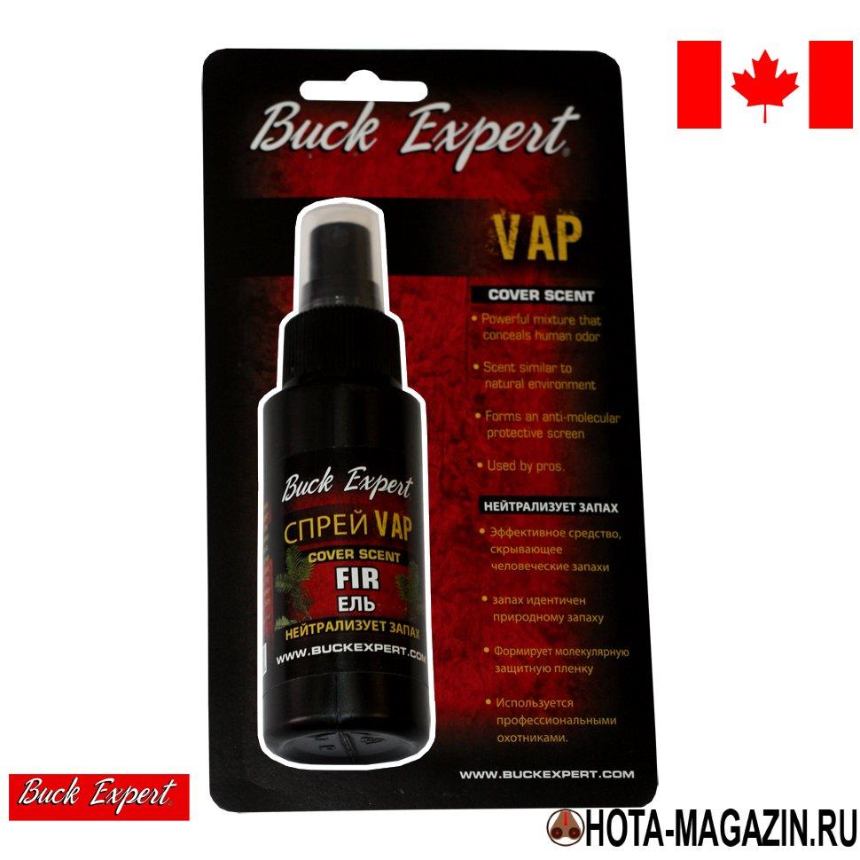Нейтрализатор запаха Buck Expert Cover Scent 18S Spruce Нейтрализаторы запаха<br>Нейтрализатор запаха Buck Expert Cover Scent 18S Spruce <br>в виде аэрозоля наносится на одежду, снаряжение, <br>оружие и маскирует отпугивающие животных <br>запахи ароматом ели. Нейтрализатор запаха <br>изготавливается из натуральных концентрированных <br>эфирных масел добываемых из ветвей и хвои <br>дерева. Нейтрализатор запаха не оставляет <br>следов на наносимой поверхности и действует <br>до 48 часов. Перед применением хорошо встряхните <br>флакон. Объем флакона 60 мл.<br>