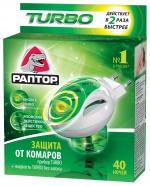 Комплект РАПТОР прибор TURBO + жидкость от РЕПЕЛЛЕНТЫ И ИНСЕКТИЦИДЫ<br>Инновационное средство для защиты от комаров. <br>Прибор нового поколения с кнопкой TURBO для <br>быстрой защиты от комаров. Включение кнопки <br>TURBO обеспечивает надежную защиту от комаров <br>в 2 раза быстрее по сравнению с обычными <br>приборами* Режим TURBO эффективен даже при <br>открытых окнах В комплект входит жидкость <br>TURBO, 40 ночей, без запаха В состав жидкости <br>входит современное высокоэффективное японское <br>действующее вещество * Исследования лаборатории <br>Zobele (Италия), июнь 2012.<br>