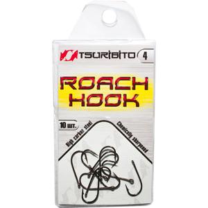 Крючки рыболовные Tsuribito Roach Hook №6 (в упак. Одноподдевные<br><br>