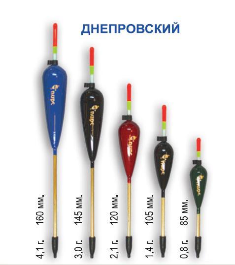 Поплавок бамбук Днепровский 160мм (4,1гр.) Поплавки<br>Киль и антенна изготовлены из бамбука, <br>используется пять слоев водостойкой краски <br>- киль оснащен кембриком и фиксирующей муфтой <br>- на антенне или корпусе установлена петелька <br>Длина: 160мм Грузоподъёмность 4,1г<br>