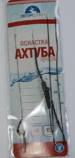 Оснастка донная АХТУБА ПРОФИ (волос, клипса Кормушки, груза, монтажи донные<br>Безопасная клипса, предназначена для ловли <br>в сложных местах. При зацепе происходит <br>отстрел грузила.<br>