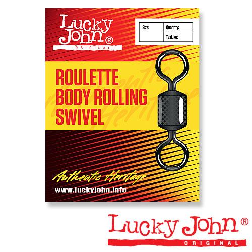 Вертлюги Lucky John Roulette Body Rolling K003/0 5Шт.Вертлюги<br>Вертлюги Lucky John ROULETTE BODY ROLLING K003/0 5шт. тест <br>100кг./кол.в уп.5шт. Ни одна рыболовная оснастка <br>не обходится без этих необходимых мелочей. <br>Если не применять эти связующие элементы <br>или исполь- зовать их сомнительного качества, <br>рыбалка наверняка будет испор- чена. Ведь <br>в подавляющем большинстве случаев, на рыбалке <br>эти мелочи просто необходимы! С их помощью <br>можно предотвратить закручивание и запутывание <br>лески, привязать подвижный отводной поводок, <br>быстро поменять воблер или блесну на спиннинге. <br>Представленная группа, состоящая из застежек, <br>вертлюжков-застежек, вертлюж ков и заводных <br>колец, изготовлена на специа лизированном <br>заводе. Поэтому любое из этих изделий соот <br>- ветствует рыболовным параметрам, указанным <br>на упаковке.<br><br>Сезон: Летний