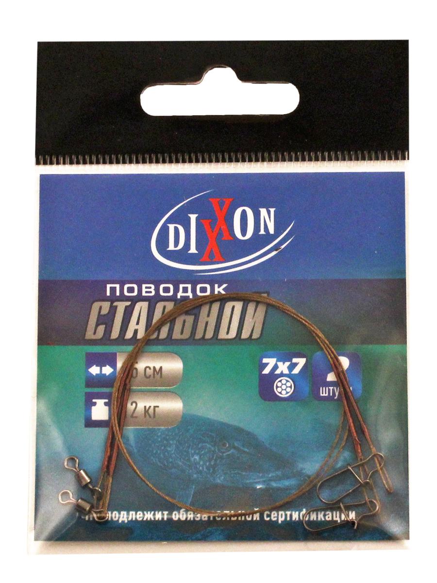 Поводки стальные DIXXON 7Х7 25см, 12кг (2шт.)Поводки стальные<br><br>