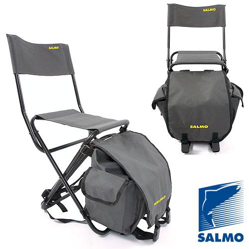 Стул-Рюкзак Salmo Back Pack С Карманами H-2068