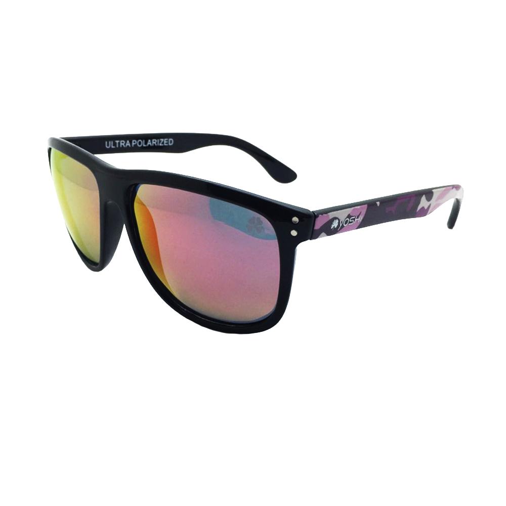 Очки поляризационные Yoshi Onyx дужки розовый Офсетные<br>Поляризационные очки youshi onyx - незаменимый <br>помощник на рыбалке. При отражении солнечного <br>света от горизонтальных поверхностей часто <br>появляется режущий глаза яркий свет, так <br>называемые блики.<br>