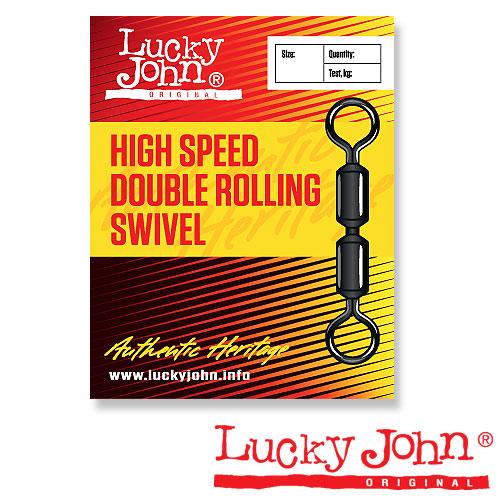 Вертлюги Lucky John High Speed Double Rolling 004 5Шт.Вертлюги<br>Вертлюги Lucky John HIGH SPEED DOUBLE ROLLING 004 5шт. тест <br>35кг./кол.в уп.5шт. Ни одна рыболовная оснастка <br>не обходится без этих необходимых мелочей. <br>Если не применять эти связующие элементы <br>или исполь- зовать их сомнительного качества, <br>рыбалка наверняка будет испор- чена. Ведь <br>в подавляющем большинстве случаев, на рыбалке <br>эти мелочи просто необходимы! С их помощью <br>можно предотвратить закручивание и запутывание <br>лески, привязать подвижный отводной поводок, <br>быстро поменять воблер или блесну на спиннинге. <br>Представленная группа, состоящая из застежек, <br>вертлюжков-застежек, вертлюж ков и заводных <br>колец, изготовлена на специа лизированном <br>заводе. Поэтому любое из этих изделий соот <br>- ветствует рыболовным параметрам, указанным <br>на упаковке.<br><br>Сезон: Летний