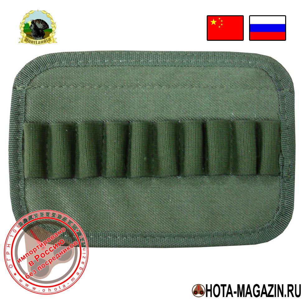 Патронташ на карман HuntLandia APORTПатронташи для охоты стрельбы<br><br>