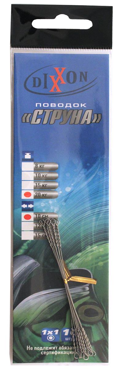 Поводки стальные DIXXON 1Х1 струна 10см, 20кг Поводки стальные<br><br>
