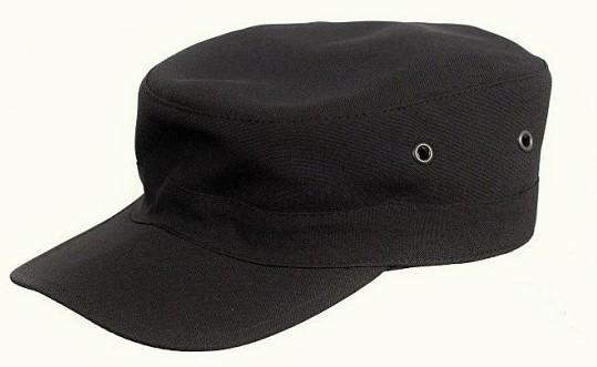Кепи МПА-13-01 (НАТО-М) (мираж, черный), Magellan Кепки<br><br><br>Пол: унисекс<br>Сезон: лето<br>Цвет: черный<br>Материал: текстиль