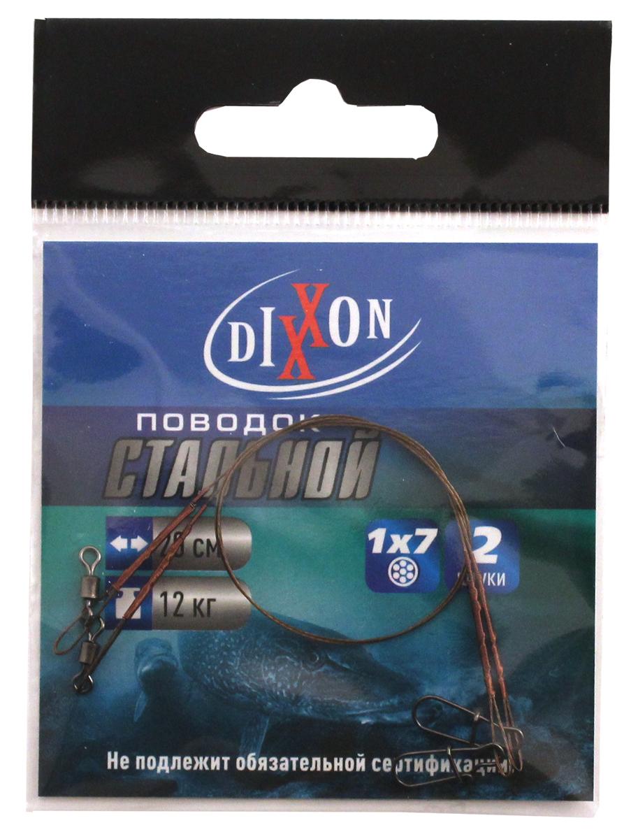 Поводки стальные DIXXON 1Х7 20см, 12кг (2шт.)Поводки стальные<br><br>