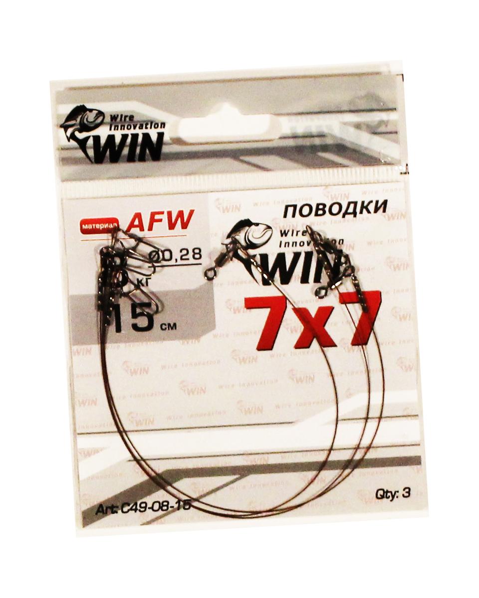 Поводок 7х7 (AFW) 8кг 15 см (уп.3шт) (УИН) поводок уин 7х7 afw 11 5кг 20 см 3шт 56966