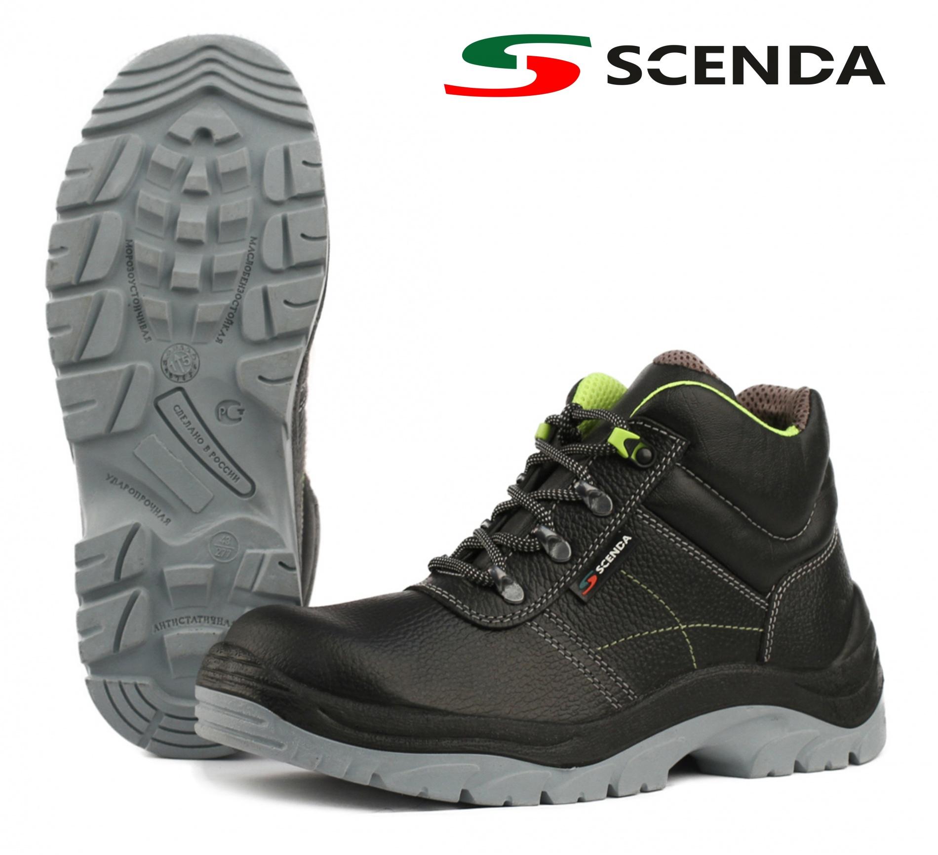 Ботинки кожаные НЕОН PU-TPU (43)Ботинки рабочие<br><br><br>Пол: мужской<br>Размер: 43<br>Сезон: лето<br>Цвет: черный