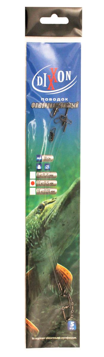 Поводки фрюрокарбоновые DIXXON 20см, 0.50-12кг Поводки флюорокарбон<br><br>