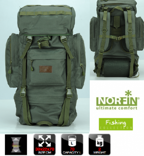 Рюкзак Norfin Tactic 70 Nf NF-40216