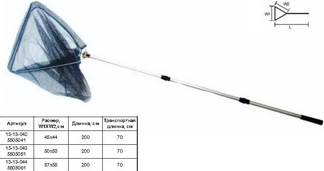Подсачек тел. SWD 6-гран. ручка треуг. (L-200см,W1-57см,W2-55см) Подсачеки<br>Бюджетный телескопический треугольный <br>подсачек. Размеры головы подсачека 57Х55см, <br>телескопическая 3-х секционная ручка изготовлена <br>из алюминия. На конец ручки одета специальная <br>нескользящая накладка. Голова подсачека <br>легко складывается. Размер ячейки сетки <br>- 5мм, длина в сложенном состоянии - 65см.<br>