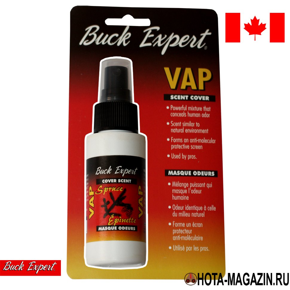 Нейтрализатор запаха Buck Expert Cover Scent 18E Fir  (спрей с ароматом лиственницы) APORT