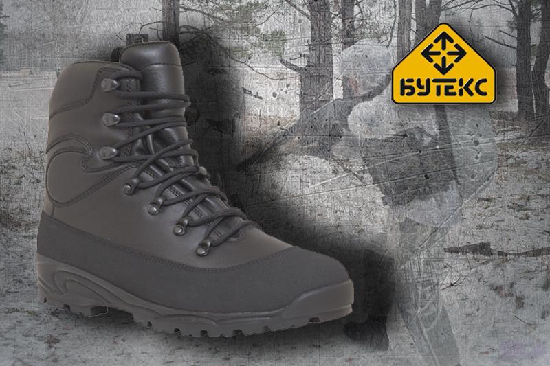 """Ботинки Бутекс 5006 """"Мангуст-М"""", гидрофобная кожа, черные, мембрана (45)"""