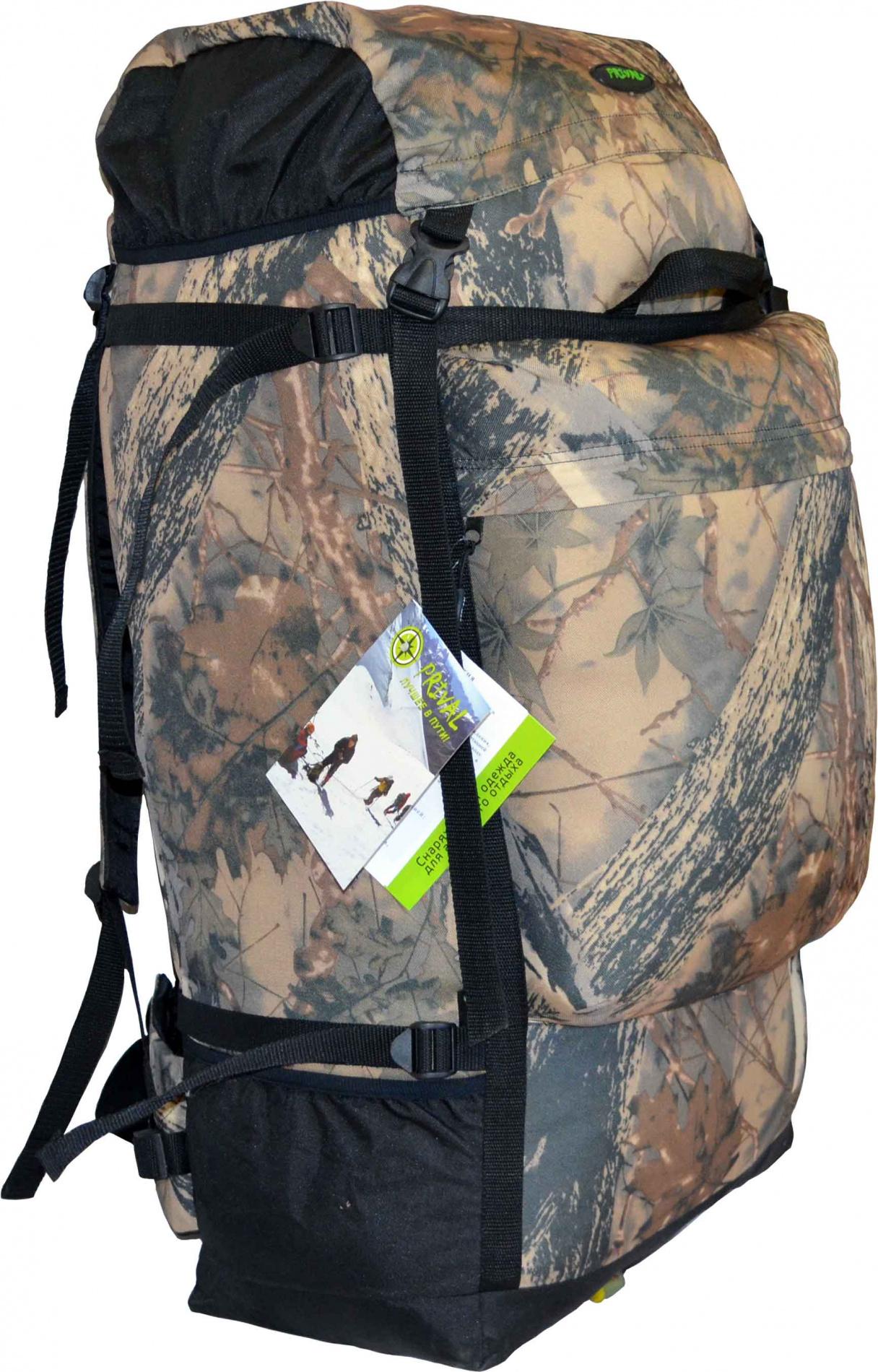 Рюкзак Михалыч PRIVAL 90л (кмф)Рюкзаки<br>Универсальный, легкий и объемный рюкзак. <br>Прекрасный выбор для любителей охоты, рыбалки <br>или начинающих путешественников. Минимальный <br>вес, регулируемый клапан, две ручки для <br>транспортировки, большой фронтальный карман <br>и боковые кармашки для длинномерных предметов <br>дополнят комфорт при эксплуатации. Регулировка <br>подвесной системы максимально проста, а <br>широкий поясной ремень фиксируется на бедрах, <br>распределяя до 80 процентов нагрузки. Компрессионные <br>стяжки по бокам позволяют регулировать <br>объем. Назначение: Туризм, рыбалка, охота <br>Число лямок: 2 Тип конструкции: Мягкий Грудная <br>стяжка: Есть Поясной ремень: Есть Боковая <br>стяжка: Нет Клапан: Есть; съемный; без кармана <br>Ткань: Poly Oxford 600D PU RipStop; Polyester 1000D Объём, л: <br>70; 90 Фурнитура: ABS пластик; застежка молния <br>№ 10 Вес, кг: 0,76; 1 Цвет: Камуфляж, Хаки<br><br>Пол: унисекс