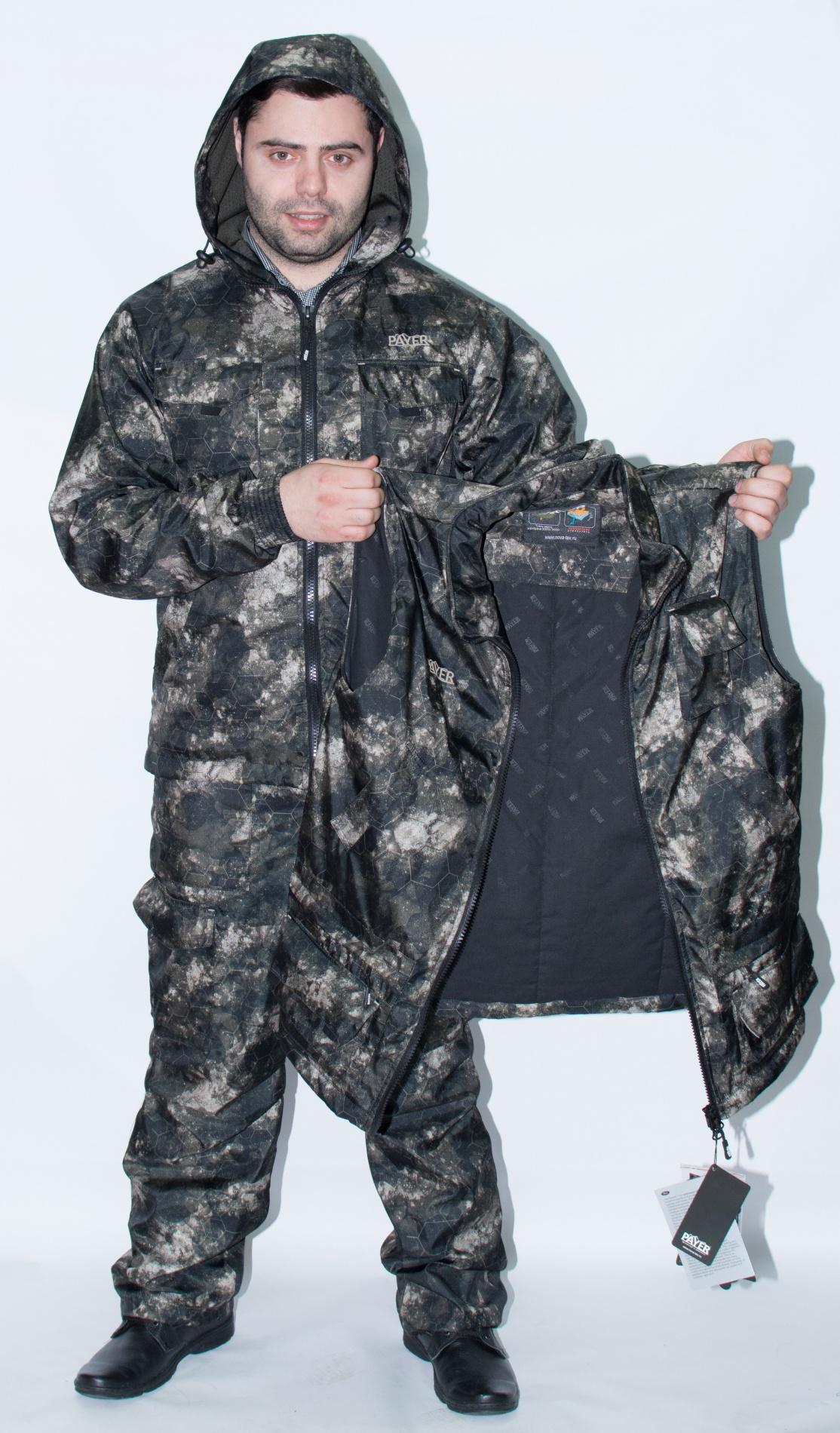 Костюм мужской Вектор (Дуплекс, вектор) Костюмы утепленные<br>Костюм «Вектор» относится к весене-осенней <br>коллекции (ТМ «PAYER») от Novatex. Представляет <br>собой дальнейшее развитие популярной модели <br>«Войкар». Костюм состоит из куртки, брюк <br>и утепленного жилета, надеваемого поверх <br>куртки. Без утепленного жилета костюм с <br>успехом может использоваться летом. Костюм <br>«Вектор» шьется из ветрозащитной ткани <br>Дуплекс. Куртка и брюки на сетчатом подкладе. <br>Такая комбинация надежно защищает от ветра <br>и холода и не сковывает движения, костюм <br>оснащен большим количеством многофункциональных <br>карманов. - анатомический крой - регулируемый <br>капюшон - усиления на локтях, коленях и плечах <br>мембранной тканью - 17 карманов - спинка полукомбинезона <br>отстёгивающаяся - регулируемые лямки - регулируемые <br>манжеты<br><br>Пол: мужской<br>Сезон: демисезонный<br>Цвет: серый<br>Материал: текстиль