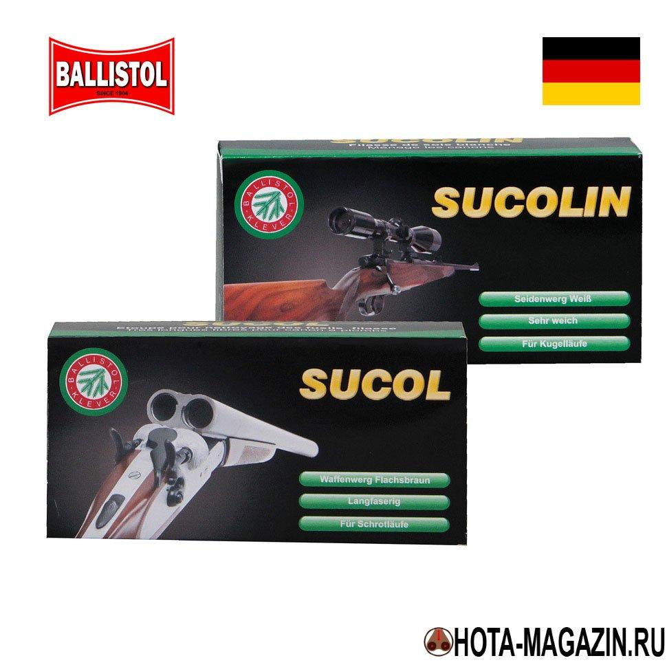 Пакля для чистки гладкоствольного и нарезного Средства для чистки оружия<br>Для чистки оружия необходим материал для <br>удаления растворенных загрязнений - пакля <br>для чистки оружия Ballistol как раз то что нужно. <br>Пакля Ballistol производиться в двух вариантах: <br>пакля Ballistol Sucol рекомендуется для гладкоствольного <br>оружия (крупное волокно), пакля Ballistol Sucolin <br>рекомендовано для нарезного оружия (мелкое <br>волокно). Пакля Ballistol отлично впитывает <br>- легко удалить любую грязь из ствола растворенную <br>чистящими средствами Ballistol. При сильных <br>загрязнения рекомендуется использовать <br>паклю Ballistol совместно с средствами Ballistol <br>Robla Solvent и Ballistol Robla. Для постоянного профилактического <br>использования рекомендуется масло Ballistol <br>в виде аэрозоля. Пакля Ballistol Sucol и Ballistol Sucolin <br>являются длинноволокнистыми и прочными <br>материалами, которые не оставляют ворсинок <br>при любой интенсивности чистки ствола оружия. <br>Возможно использование пакли Ballistol для <br>начальной полировки поверхностей оружия!<br>