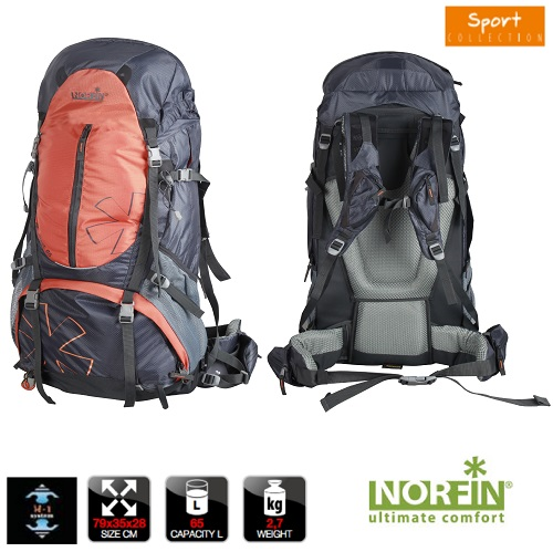 Рюкзак Norfin Newerest 65 Ns NS-40207