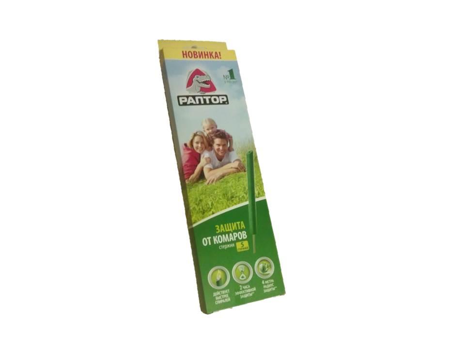 Стержень РАПТОР от комаров (5 шт.)РЕПЕЛЛЕНТЫ И ИНСЕКТИЦИДЫ<br>Стержни от комаров РАПТОР® представляют <br>собой плотную основу, изготовленную из <br>древесной муки, которая пропитана действующим <br>веществом. При сгорании стержня действующее <br>вещество вместе с дымом попадает в воздух <br>и убивает насекомых в радиусе нескольких <br>метров, при этом не нанося вреда человеку <br>и домашним животным*. Защита от комаров <br>на открытом воздухе В составе высокоэффективное <br>действующее вещество нового поколения <br>d-аллетрин Действуют быстрее спиралей 2 <br>часа эффективного действия каждого стержня <br>4 метра радиус эффективной защиты Эффективность <br>подтверждена НИИД Роспотребнадзора РФ <br>и тестами итальянских производителей<br>