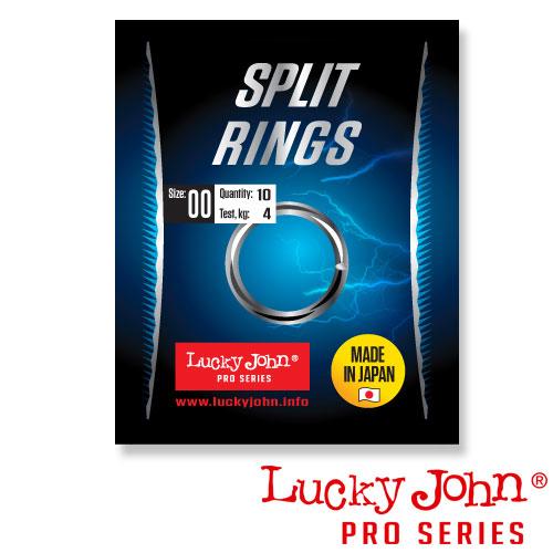 Lucky John Кольца Заводные Lj Pro Series Split Rings 07.3Мм/10.8Кг 7Шт. LJP5450-004