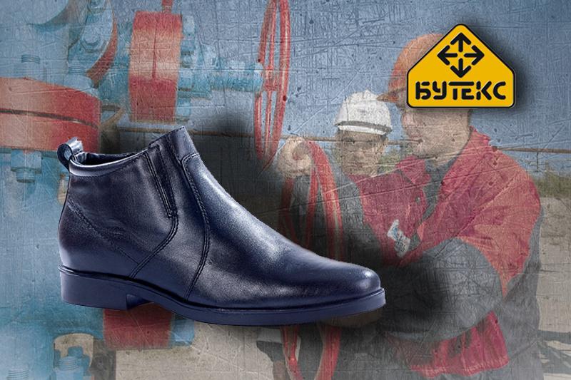 Ботинки Бутекс Офицер черные шерсть (40)Берцы<br>Уставные офицерские зимние ботинки подошве <br>из ТЭП (термоэластопласт) клеевого метода <br>крепления. Изготовлены из натуральной мягкой <br>хромовой кожи толщиной 1,6 мм. В качестве <br>утеплителя используется набивной шерстяной <br>мех с содержанием (70%)шерсти мериноса. Носочная <br>и пяточная часть ботинка для сохранения <br>формы продублированы термопластическим <br>материалом. С тыльной стороны берца пластмассовая <br>застёжка «молния». Данная модель пользуется <br>успехом у сотрудников силовых структур.<br><br>Пол: мужской<br>Размер: 40<br>Сезон: зима<br>Цвет: черный