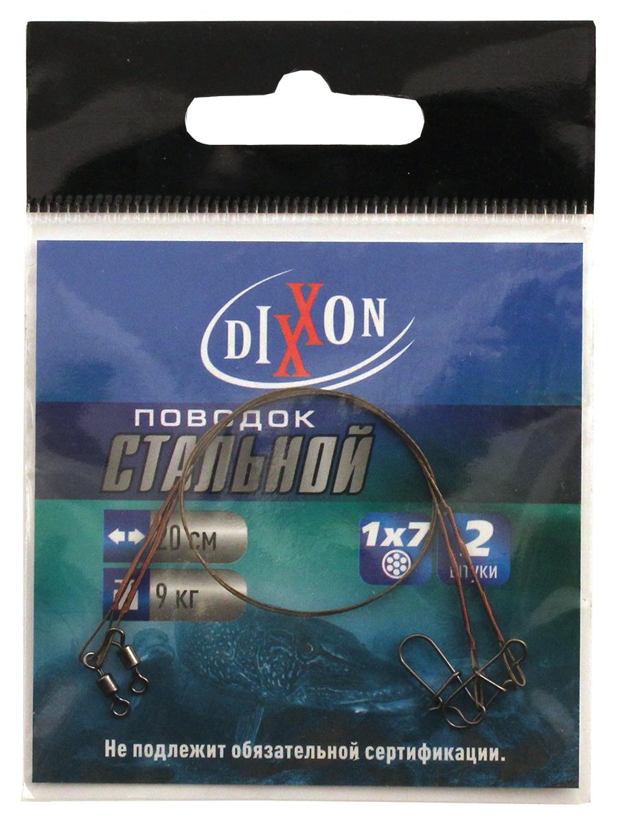Поводки стальные DIXXON 1Х7 20см, 9кг (2шт.)Поводки стальные<br><br>